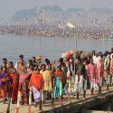 1_1_Ganges