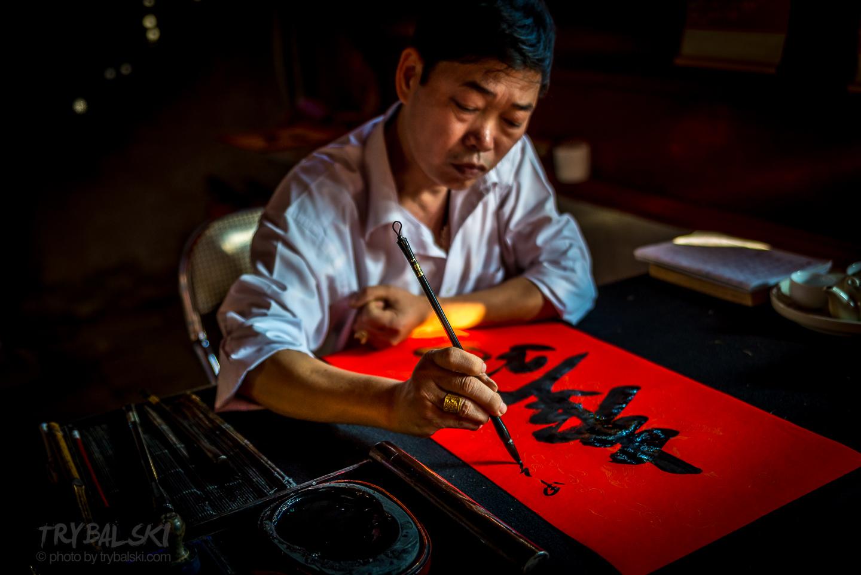 Văn Miếu - świątynia literatury. Bardziej od samego kompleksu (pięknego!) zaciekawili mnie ong do - mistrzowie chińskiej kaligrafii